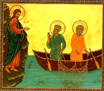 Icon of the Fisher of men